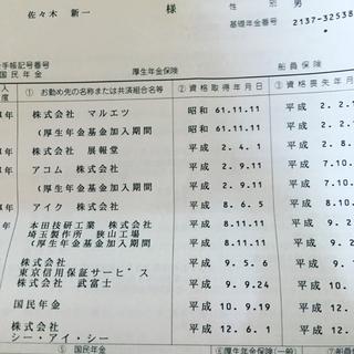3CA38EA4-AA84-40E4-B2B7-C76DE409C4E9.jpg